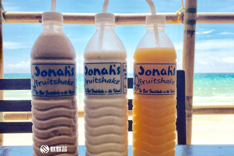 Jonah's Fruit Shake (2)