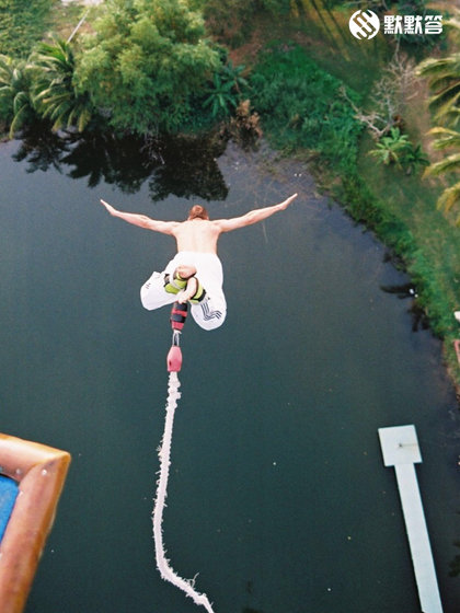 丛林蹦极(Jungle Bungy Jump) (2)